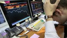 Рынок акций РФ начал торги вторника в минусе
