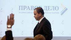 Съезд партии Правое дело в Москве