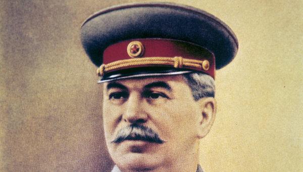 Репродукция портрета И.В.Сталина. Архив