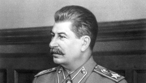 Генералиссимус Советского Союза И.В. Сталин. Репродукция. Архив