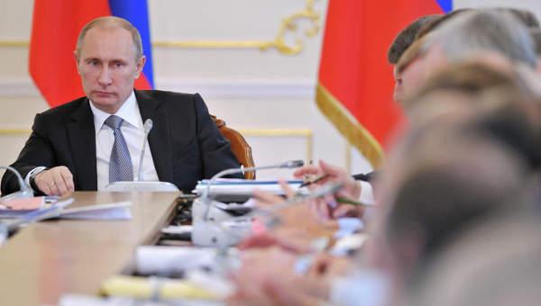 Президент РФ обсудил предстоящую встречу