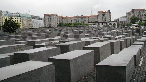 Памятник жертвам Холокоста в центре Берлина. Архивное фото