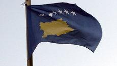 Флаг независимого Косово