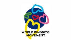 Логотип Всемирного движения за доброту (World Kindness Movement)