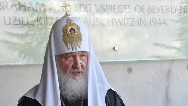 Визит Патриарха Московского и всея Руси Кирилла в Израиль