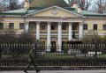 Военно-медицинская академия в Санкт-Петербурге