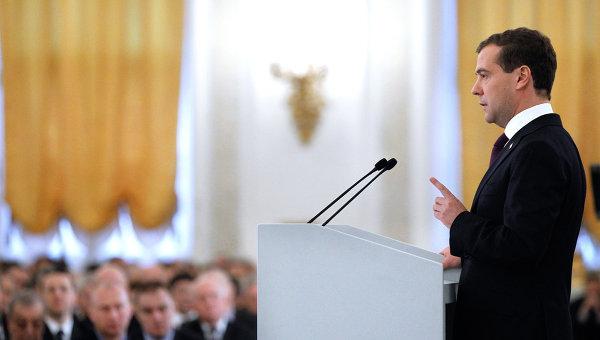 Обращение Дмитрия Медведева к Федеральному Собранию