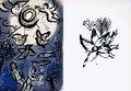"""Выставка оригинальных литографий Марка Шагала """"Библейские образы"""""""