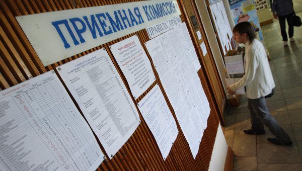 Российские вузы объявили 4 августа первые результаты зачисления на первый курс