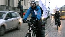 На велосипедах вокруг света, или Как россияне добрались до Польши
