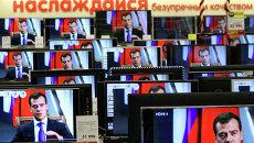 Трансляция интервью Дмитрия Медведева, архивное фото