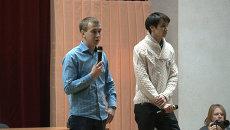 Студенты РГТЭУ рассказали о требованиях к Минобрнауки РФ