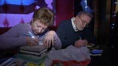Москвичи написали пожелания детдомовцам на форзацах любимых книг