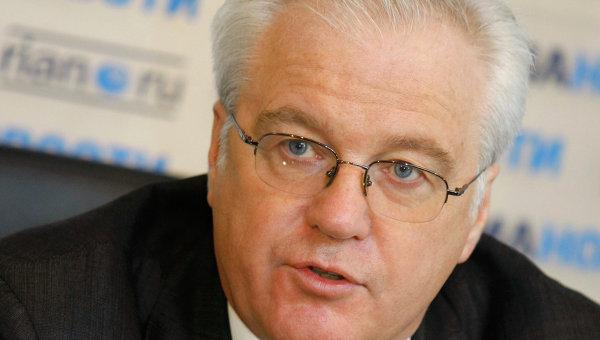 Постоянный представителя России при ООН Виталий Чуркин. Архивное фото