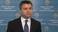 Маркин о первом допросе Сердюкова по делу Оборонсервиса в СК РФ