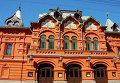 Здание Государственного Театра Наций