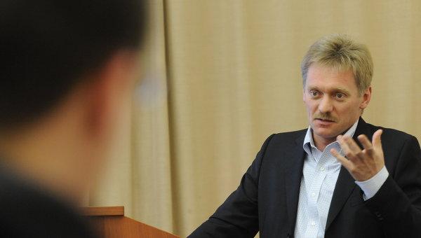 Дмитрий Песков. Архив