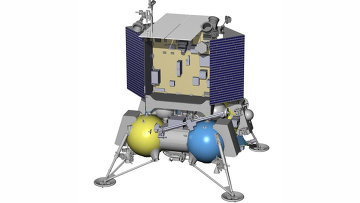 Посадочный зонд Луна-Глоб-1. Архив