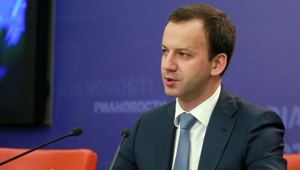 Брифинг заместителя председателя Правительства РФ А.Дворковича