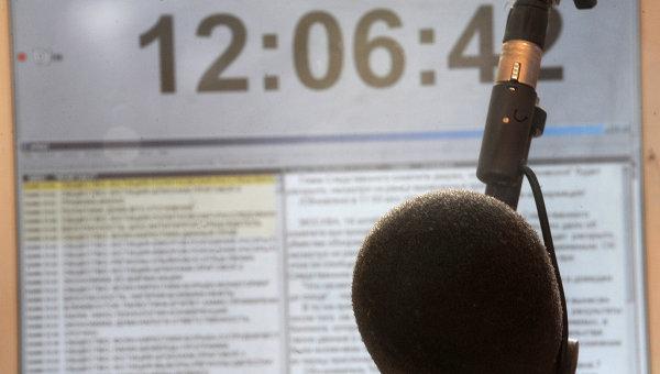 Работа радиостанции Голос России. Архив