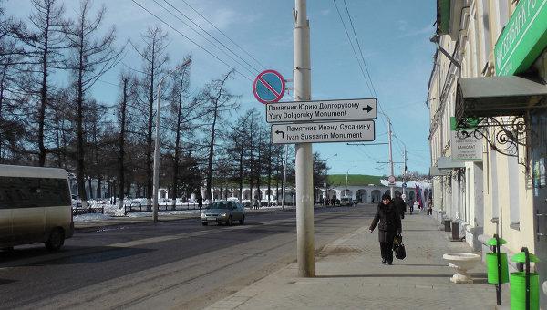Улица Советская в Костроме. Архивное фото