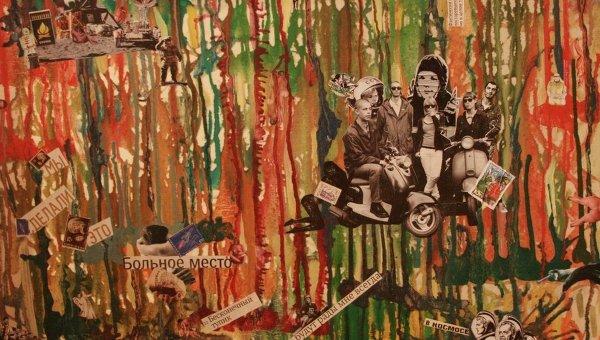 Фрагмент одной из работ арт-группы СИТО