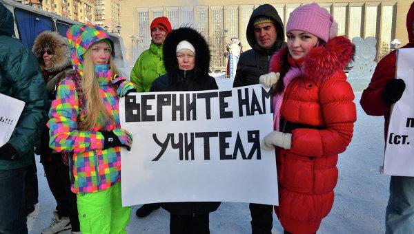 Пикет в защиту педагога Николая Якуба в Новосибирске