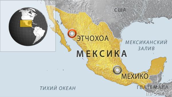 Этчохоа, Мексика