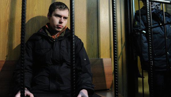 Юрист Дмитрий Виноградов, расстрелявший коллег в офисе фармацевтической фирмы. Архив