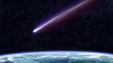 Комета около Земли. Архив