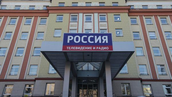 Вид на здание ВГТРК в Москве, архивное фото