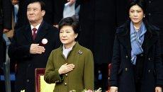 Новый президент Южной Кореи Пак Кын Хе во время церемонии инаугурации