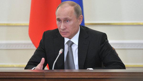 Уровень доверия россиян к Путину составляет 48%, Медведеву - 22-25%