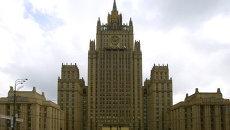 Здание Министерства иностранных дел РФ. Архив