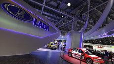 Стенд марки автомобилей Lada, производимых ОАО АвтоВАЗ