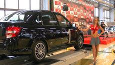 Сошедшую с конвейера первую Lada Granta Sport встречали аплодисментами