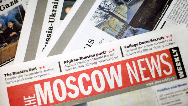 The Moscow News. Архив