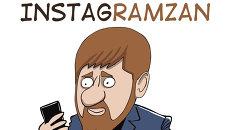 Instagramзан