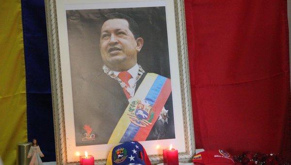 Траур по Уго Чавесу. Архивное фото