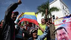 Официальная церемония прощания с президентом Венесуэлы Уго Чавесом