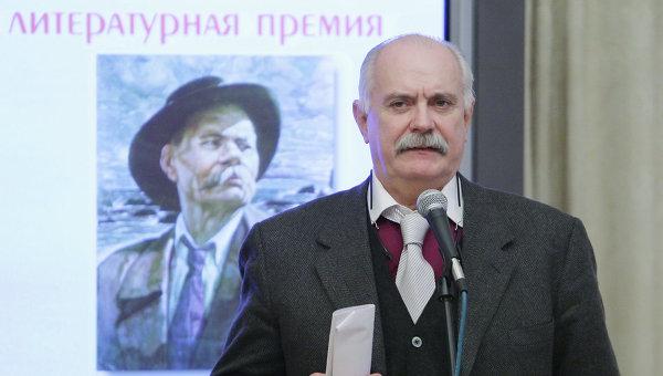 Никита Михалков на церемонии вручения Горьковской литературной премии. Архив