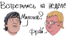Итоги недели в карикатурах. 11.03.2013 - 15.03.2013