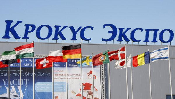 Международный выставочный центр Крокус Экспо. Архивное фото