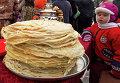 Празднование Масленицы в Томске