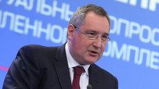Дмитрий Рогозин. Архив