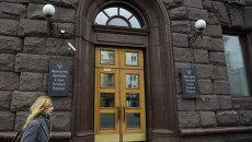 Вход в здание министерства образования и науки России. Архивное фото
