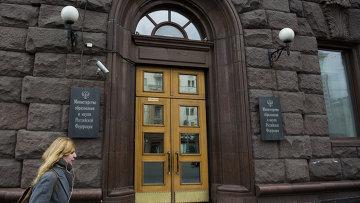 Вход в здание министерства образования и науки РФ. Архивное фото