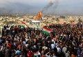 Празднование Навруза в Иракском Курдистане
