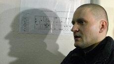 Сергей Удальцов. Архивное фото