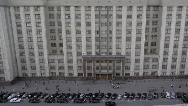 Здание Государственной Думы. Архивное фото